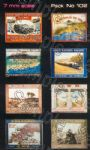 Tiny Signs O102  Pre-Grouping Travel Posters Large
